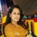 أنا زينة من ليبيا 25 سنة عازب(ة) و أبحث عن رجال ل الدردشة