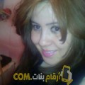 أنا ولاء من لبنان 31 سنة مطلق(ة) و أبحث عن رجال ل الدردشة