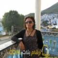 أنا حالة من البحرين 50 سنة مطلق(ة) و أبحث عن رجال ل الزواج