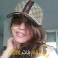 أنا هنودة من عمان 32 سنة مطلق(ة) و أبحث عن رجال ل الزواج