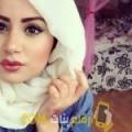 أنا زكية من الكويت 21 سنة عازب(ة) و أبحث عن رجال ل الدردشة