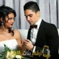 أنا شهرزاد من السعودية 24 سنة عازب(ة) و أبحث عن رجال ل الزواج