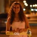 أنا أمينة من المغرب 23 سنة عازب(ة) و أبحث عن رجال ل الدردشة