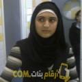 أنا سماح من البحرين 26 سنة عازب(ة) و أبحث عن رجال ل الزواج