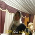 أنا سلوى من البحرين 37 سنة مطلق(ة) و أبحث عن رجال ل التعارف