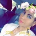 أنا فاطمة الزهراء من قطر 21 سنة عازب(ة) و أبحث عن رجال ل التعارف