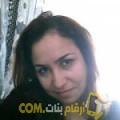 أنا كوثر من عمان 34 سنة مطلق(ة) و أبحث عن رجال ل الزواج
