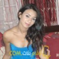 أنا نهاد من مصر 31 سنة مطلق(ة) و أبحث عن رجال ل الحب