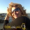 أنا ليالي من العراق 34 سنة مطلق(ة) و أبحث عن رجال ل التعارف