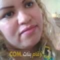 أنا نيسرين من ليبيا 37 سنة مطلق(ة) و أبحث عن رجال ل الزواج