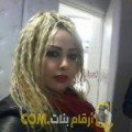 أنا عتيقة من اليمن 31 سنة مطلق(ة) و أبحث عن رجال ل الزواج