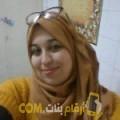 أنا رامة من السعودية 27 سنة عازب(ة) و أبحث عن رجال ل الصداقة