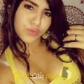 أنا نسرين من مصر 24 سنة عازب(ة) و أبحث عن رجال ل الزواج