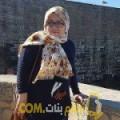 أنا ربيعة من لبنان 33 سنة مطلق(ة) و أبحث عن رجال ل الحب