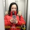 أنا بسمة من الجزائر 32 سنة مطلق(ة) و أبحث عن رجال ل الحب