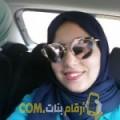 أنا أميرة من الأردن 25 سنة عازب(ة) و أبحث عن رجال ل الزواج