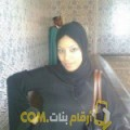 أنا حياة من ليبيا 32 سنة مطلق(ة) و أبحث عن رجال ل الدردشة
