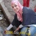 أنا جهاد من اليمن 29 سنة عازب(ة) و أبحث عن رجال ل التعارف
