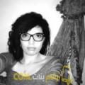 أنا نهال من العراق 31 سنة مطلق(ة) و أبحث عن رجال ل الزواج