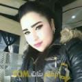 أنا زهيرة من المغرب 19 سنة عازب(ة) و أبحث عن رجال ل الزواج