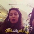 أنا لانة من الكويت 20 سنة عازب(ة) و أبحث عن رجال ل الحب