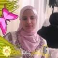 أنا أسية من لبنان 25 سنة عازب(ة) و أبحث عن رجال ل الزواج