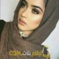 أنا زينة من لبنان 24 سنة عازب(ة) و أبحث عن رجال ل الحب