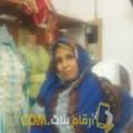 أنا إسلام من قطر 48 سنة مطلق(ة) و أبحث عن رجال ل الحب