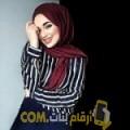 أنا بتينة من السعودية 27 سنة عازب(ة) و أبحث عن رجال ل الحب
