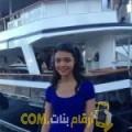 أنا سميرة من البحرين 33 سنة مطلق(ة) و أبحث عن رجال ل الزواج