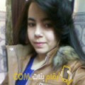 أنا أزهار من لبنان 21 سنة عازب(ة) و أبحث عن رجال ل الزواج