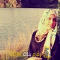 أنا عائشة من لبنان 23 سنة عازب(ة) و أبحث عن رجال ل الصداقة