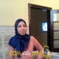 أنا خولة من ليبيا 24 سنة عازب(ة) و أبحث عن رجال ل الصداقة