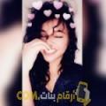 أنا حبيبة من المغرب 19 سنة عازب(ة) و أبحث عن رجال ل الصداقة