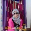أنا سرية من ليبيا 25 سنة عازب(ة) و أبحث عن رجال ل الزواج