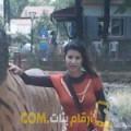 أنا إقبال من اليمن 30 سنة عازب(ة) و أبحث عن رجال ل الزواج