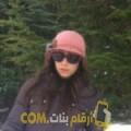 أنا غيثة من ليبيا 26 سنة عازب(ة) و أبحث عن رجال ل الصداقة