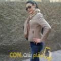 أنا فاطمة الزهراء من المغرب 37 سنة مطلق(ة) و أبحث عن رجال ل الدردشة