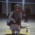أنا نسيمة من تونس 38 سنة مطلق(ة) و أبحث عن رجال ل التعارف
