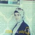 أنا لمياء من البحرين 31 سنة عازب(ة) و أبحث عن رجال ل الزواج