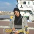 أنا فاتي من سوريا 28 سنة عازب(ة) و أبحث عن رجال ل المتعة