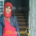أنا زينب من لبنان 24 سنة عازب(ة) و أبحث عن رجال ل الدردشة