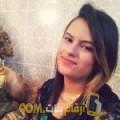 أنا أمينة من اليمن 27 سنة عازب(ة) و أبحث عن رجال ل الدردشة