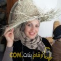 أنا سيرينة من عمان 31 سنة مطلق(ة) و أبحث عن رجال ل الصداقة
