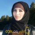 أنا آمل من اليمن 26 سنة عازب(ة) و أبحث عن رجال ل الزواج