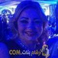 أنا نجية من الكويت 46 سنة مطلق(ة) و أبحث عن رجال ل الدردشة