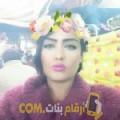 أنا مونية من لبنان 28 سنة عازب(ة) و أبحث عن رجال ل الدردشة