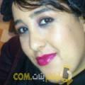 أنا ولاء من سوريا 28 سنة عازب(ة) و أبحث عن رجال ل الحب