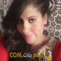 أنا رهف من الأردن 27 سنة عازب(ة) و أبحث عن رجال ل الزواج
