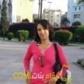 أنا ميار من المغرب 36 سنة مطلق(ة) و أبحث عن رجال ل التعارف